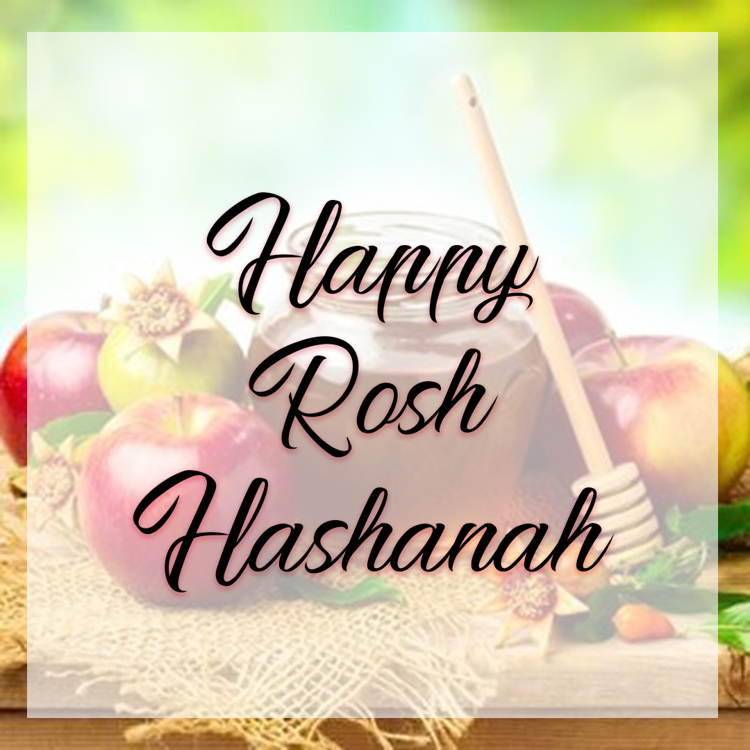 Rosh HaShanah @ Holocaust Memorial Center Zekelman Family Campus