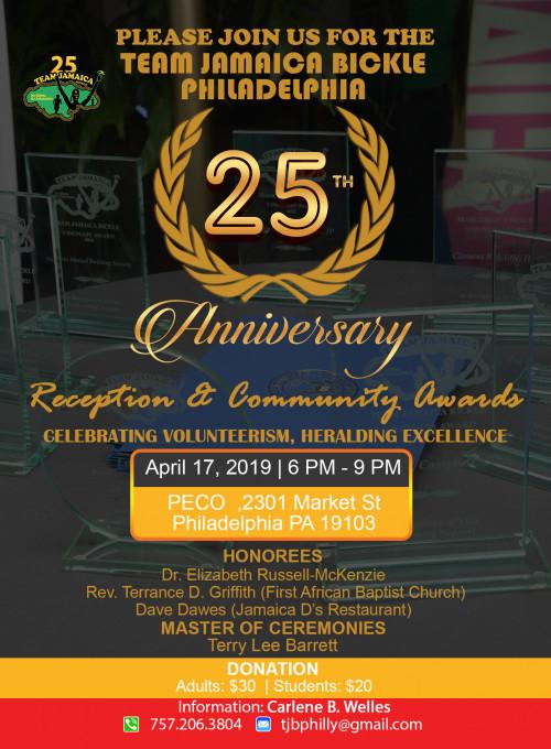 TJB Philadelphia, 25th Annual Fundraising Reception & Community Award