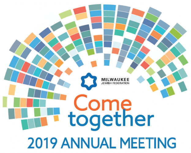 Milwaukee Jewish Community Calendar   Milwaukee Jewish